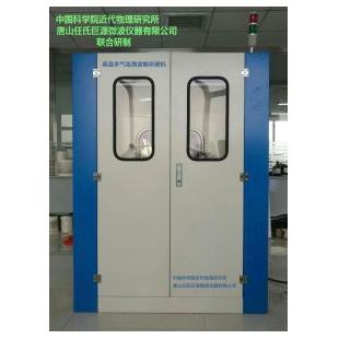 任氏巨源3KW高温微波能多气氛研磨机