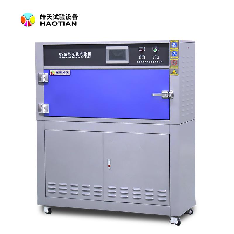 箱式紫外线老化试验箱A12a 800×800 .jpg