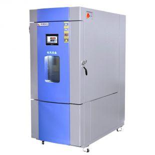 皓天THC-408PF可程式恒温恒湿试验箱