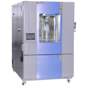 东莞皓天800L高低温交变湿热试验箱