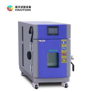 皓天HT-SME-36G不锈钢恒江苏快三今日推荐号码温恒湿试验箱
