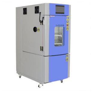 SMA-80PF可编程恒温恒湿试验箱现货
