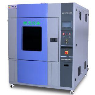 东莞皓天氙灯耐候老化试验机QSUN-216