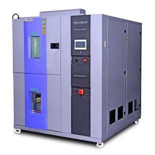 皓天设备两厢式冷热冲击试验箱