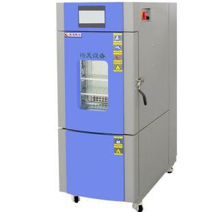 可程控高低温交变试验机 环境测试类(test)