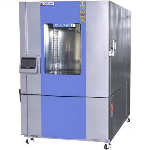皓天线性5℃/min测试快速温变试验箱带湿度