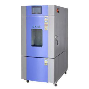 皓天线性4.2℃/min快速温变试验箱