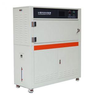 皓天触摸屏控制紫外线耐气候试验机