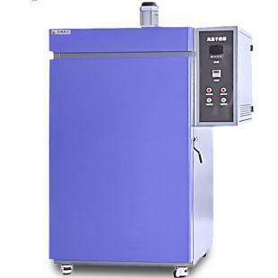 皓天电芯138升隔爆高温↑烤箱