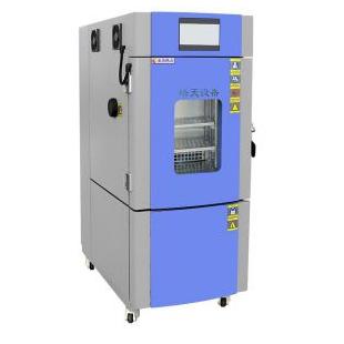 皓天HT-SMA-80L立式恒温恒湿实验ω 箱