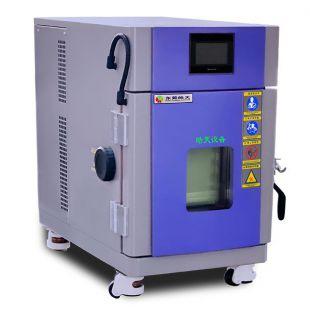 皓天专供小型尼龙温湿度试验箱