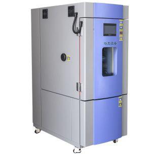 金属温控测试箱