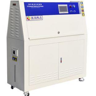 化学制品测SY塔式紫外线老化试验箱