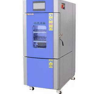 深圳塑胶材质线性20℃/min快速温变试验箱