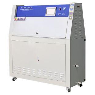 化工厂用皓⌒天紫外线老化试验箱