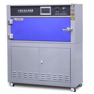 手机贴膜塔式UV紫外线老化试验箱
