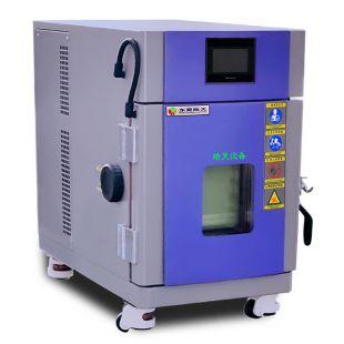 摄像机镜头模拟恒温恒湿湿热试验箱