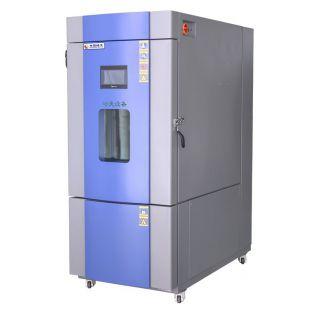 永磁材料温度交变试验箱