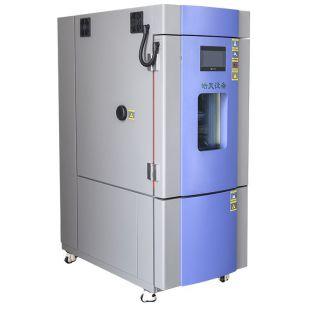 高低温交变试验箱运行后,湿度实际值一直显示100%RH
