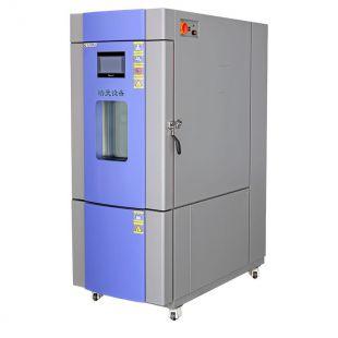 皓天低温试验箱测试软磁材料