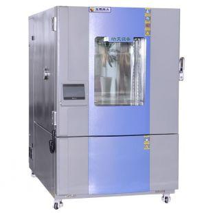 凹凸磁铁皓天恒温恒湿交变湿热试验箱
