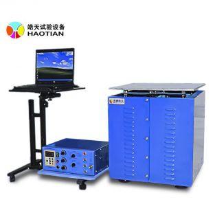 电子式镜头电磁振动台