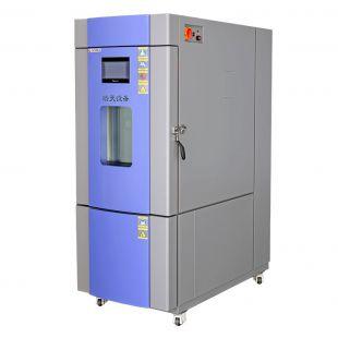 电子家电HT高低温交变湿热试验箱