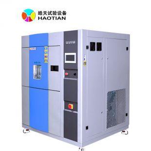材料行业TS系列?三箱式冷热冲击试验箱