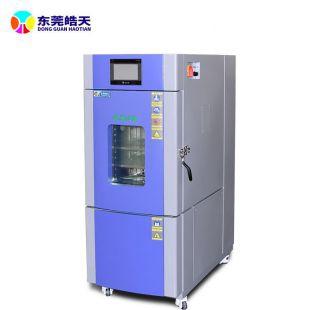 天津食品检测恒温恒湿试验箱