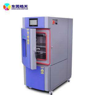 广东塑胶品质检测恒温恒湿老化仪