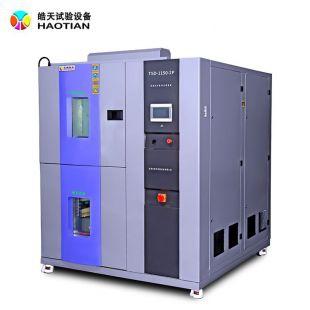 检测冷热冲击试验箱的温度修复时间的流程