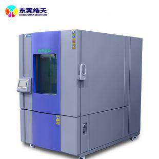 微电子高低温交变湿热试验箱