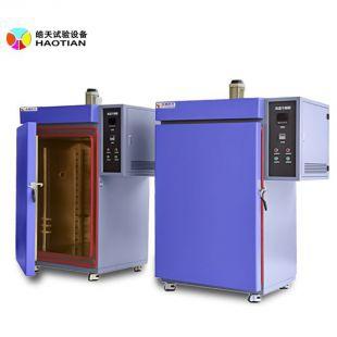 涂料纺织产品ST高温烤箱测试设备