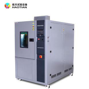 东莞非线性TEB快速温变试验箱试验仪器
