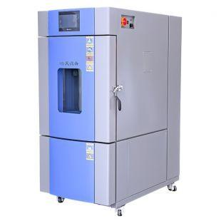 中山灯饰100L高温高湿试验箱