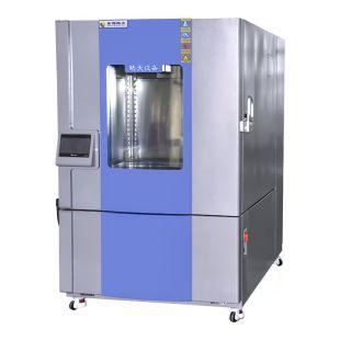 纺织工业杭州尼龙材料温湿度试验箱