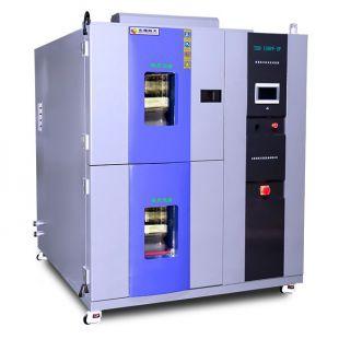新能源广东高低温冷热冲击试验箱