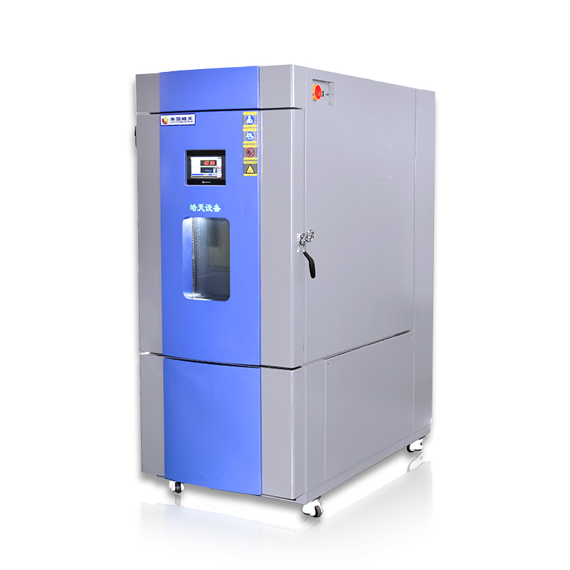 408L恒温恒湿试验箱Add 800×800.jpg