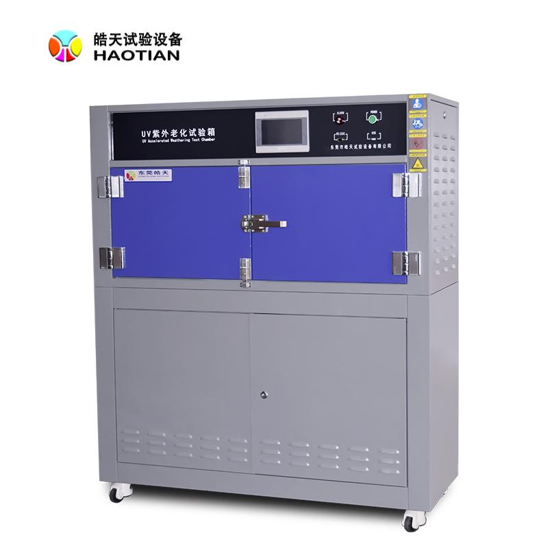 箱式紫外线老化试验箱A12g 800×800 .jpg