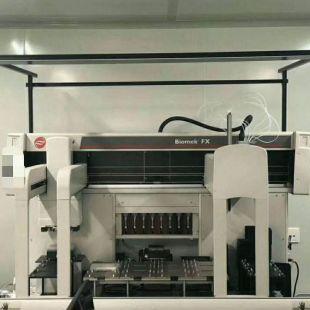 美国 贝克曼 二手Biomek FX全自动移液工作站