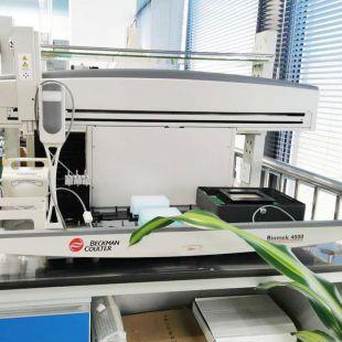 貝克曼 Biomek4000全自動移液工作站