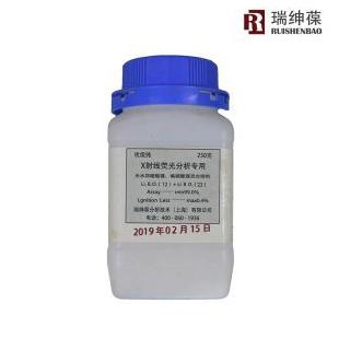 瑞绅葆四硼酸锂和偏硼酸锂熔剂