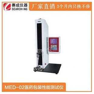 赛成仪器注射针针尖穿刺力测试仪MED-02