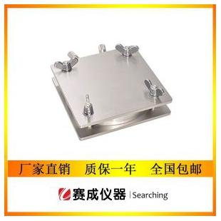 G2/110气体分离膜气体渗透仪赛成厂家QYC-A