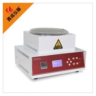 RSY-02薄膜热缩实验仪热缩性检测仪赛成厂家