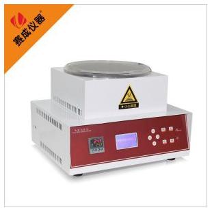 RSY-02热灌装瓶体热收缩膜收缩率测试仪