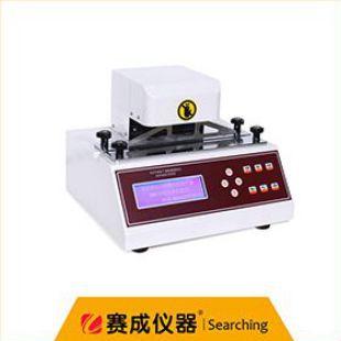 賽成淘淘氧棉衛生巾柔軟度檢測儀ZRD-T1