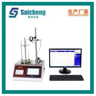 电子壁厚底厚测试仪 厚度检测仪