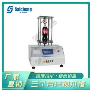 瓶体垂直载压检测仪 瓶体载压试验仪器
