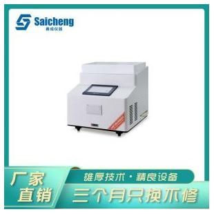 单腔水蒸气透过率测试仪 透湿仪